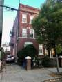 1871 13 Street - Photo 1
