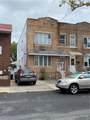 Withheld Withheld Street - Photo 1