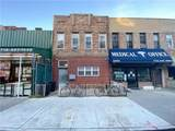 2341 65 Street - Photo 1