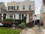 1666 36 Street - Photo 1