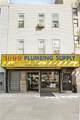 1099 Broadway - Photo 1