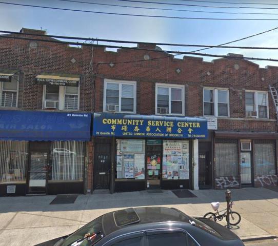 78 Quentin Road, BROOKLYN, NY 11223 (MLS #425674) :: RE/MAX Edge