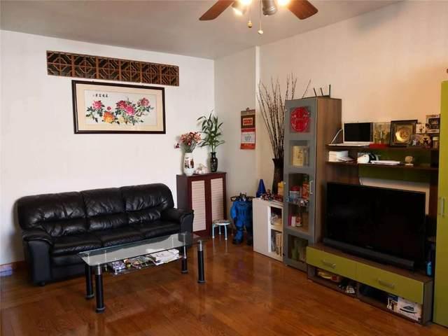 1352 71st Street, BROOKLYN, NY 11228 (MLS #436930) :: RE/MAX Edge