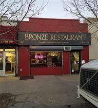 2021 Flatbush Avenue, BROOKLYN, NY 11234 (MLS #431820) :: RE/MAX Edge
