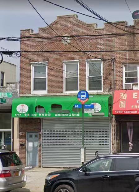 1787 Stillwell Avenue, BROOKLYN, NY 11223 (MLS #432440) :: RE/MAX Edge