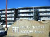 9005 99 Street - Photo 1