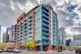 205 Riverfront Avenue - Photo 2