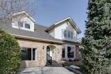 8 Macewan Glen Drive - Photo 1