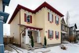 225 Elgin Manor - Photo 3