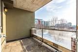 990 Centre Avenue - Photo 27