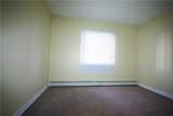 33 Arbour Grove Close - Photo 12