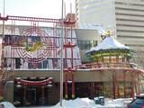 328 Centre Street - Photo 2