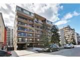 1033 15 Avenue - Photo 1