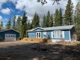 704030 Range Road 64 - Photo 3