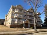5101 51 Avenue - Photo 1