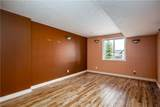 117 Bow Ridge Drive - Photo 23