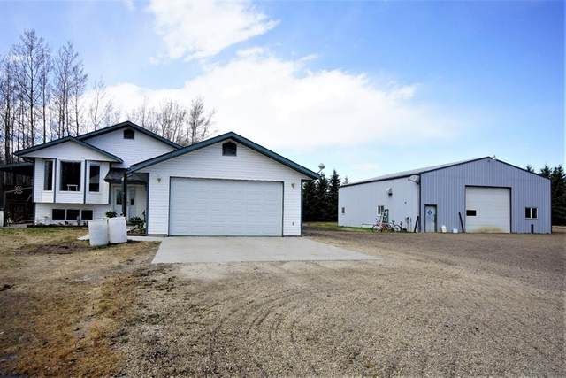 711046 Rr65 Road, Rural Grande Prairie No. 1, County of, AB T8W 5C9 (#A1001317) :: Canmore & Banff