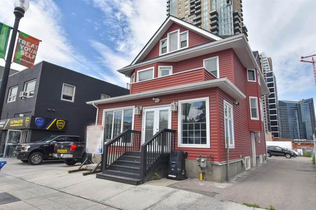 222 17 Avenue SE, Calgary, AB T2G 1H4 (#A1010244) :: Redline Real Estate Group Inc