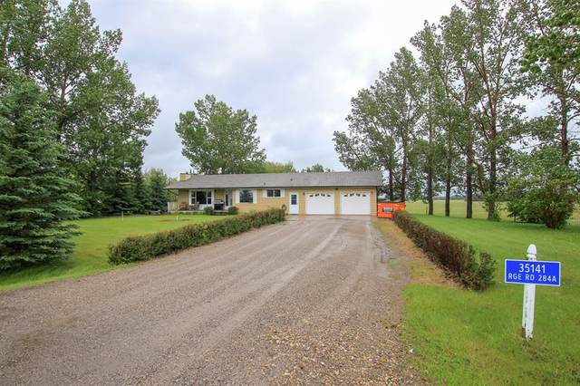 35141 Range Road 284 A, Rural Red Deer County, AB T4G 0G4 (#A1011077) :: The Cliff Stevenson Group