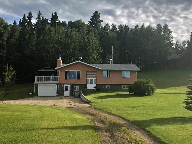 422039 Range Road 25, Rural Ponoka County, AB T0C 2J0 (#A1019029) :: Canmore & Banff