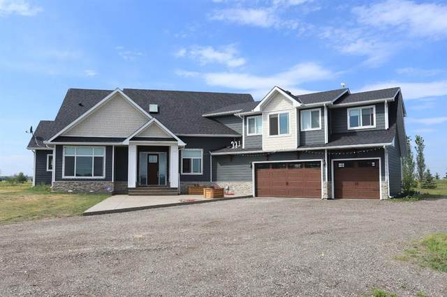 242094 80 Street E, Rural Foothills County, AB T1S 3W6 (#A1025532) :: Canmore & Banff