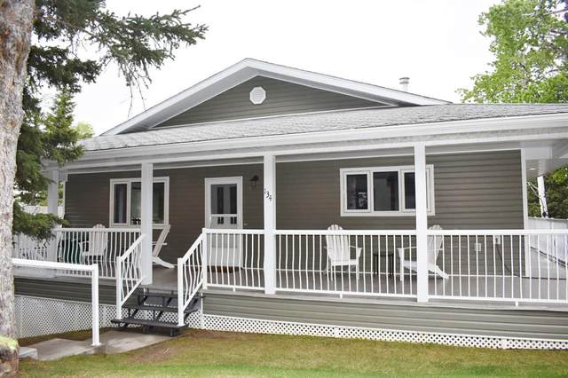 134 5 Avenue, Rural Cypress County, AB T0J 1C0 (#A1031461) :: Canmore & Banff