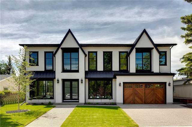 1203 Beverley Boulevard SW, Calgary, AB T2V 2C4 (#A1032244) :: Canmore & Banff