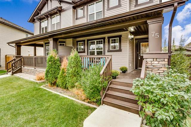 75 Luxstone Point SW, Airdrie, AB T4B 0H7 (#A1033652) :: Team J Realtors