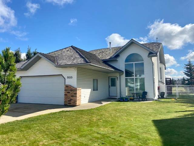9515 50 Avenue, Wedgewood, AB T8W 2G7 (#A1033719) :: Canmore & Banff