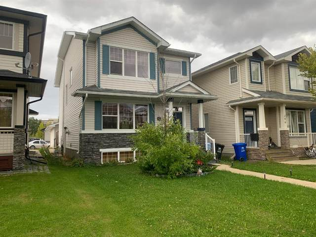 202 Grouse Way, Fort Mcmurray, AB T9K 0L9 (#A1036171) :: Canmore & Banff