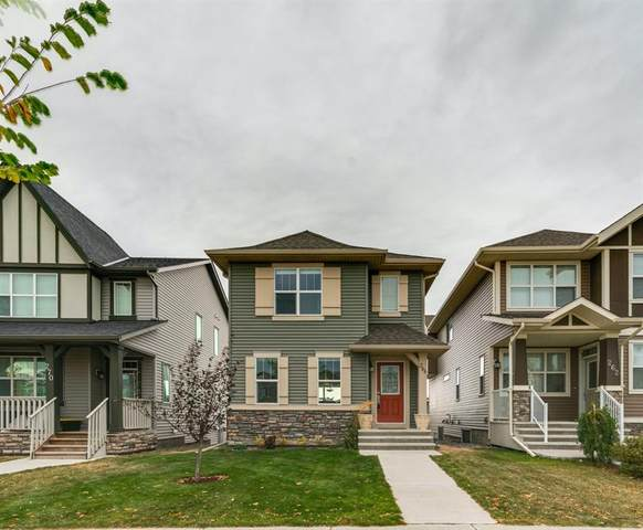 266 Nolan Hill Drive NW, Calgary, AB T3R 0T1 (#A1037435) :: Calgary Homefinders