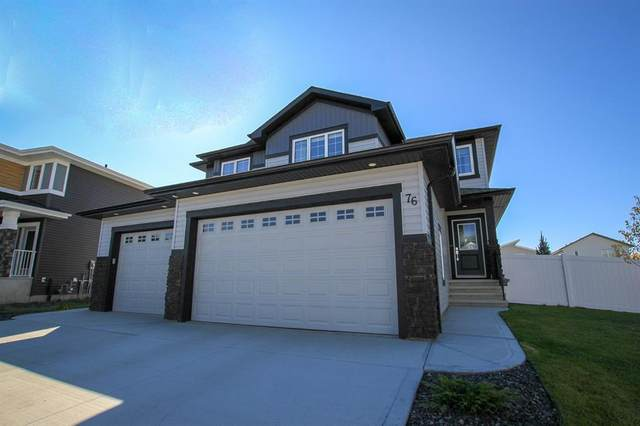 76 Latoria Court, Rural Red Deer County, AB T4E 3B8 (#A1039217) :: Canmore & Banff