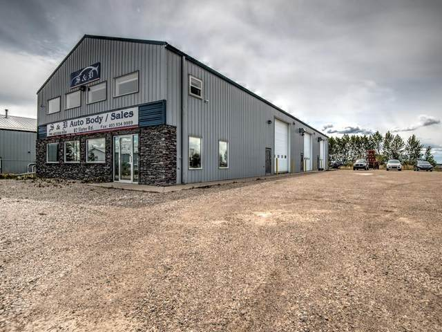 82 Slater Road, Strathmore, AB T1P 1R8 (#A1039281) :: Calgary Homefinders
