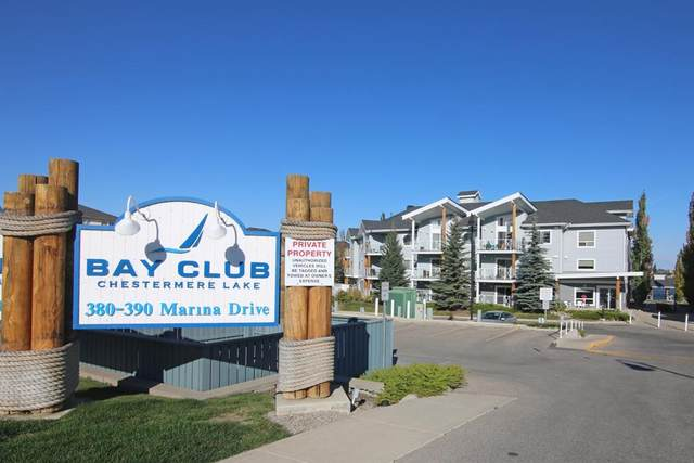 390 Marina Drive #304, Chestermere, AB T1X 1W6 (#A1039477) :: Western Elite Real Estate Group