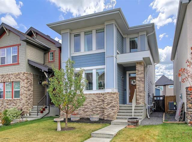 32 Marquis Green SE, Calgary, AB T3M 1X7 (#A1040814) :: Canmore & Banff