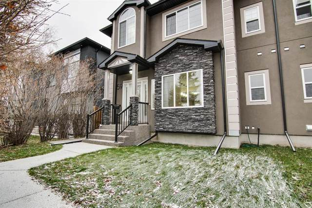 59 Rossdale Road SW, Calgary, AB T3C 2P1 (#A1042534) :: Canmore & Banff