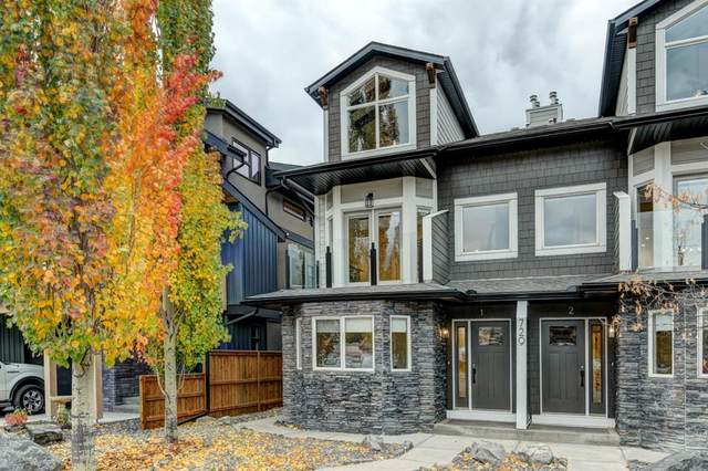 729 7th Street #2, Canmore, AB T1W 2C3 (#A1042756) :: Canmore & Banff