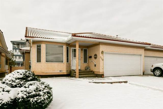 110 Park Meadows Lane SE, Medicine Hat, AB T1B 4E3 (#A1043989) :: Calgary Homefinders