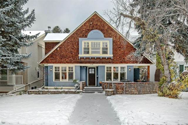 218 38 Avenue SW, Calgary, AB T2S 0V6 (#A1044103) :: Canmore & Banff