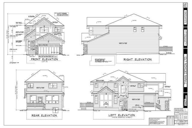 630 Edgefield Street, Strathmore, AB T1P 0H5 (#A1044105) :: Canmore & Banff