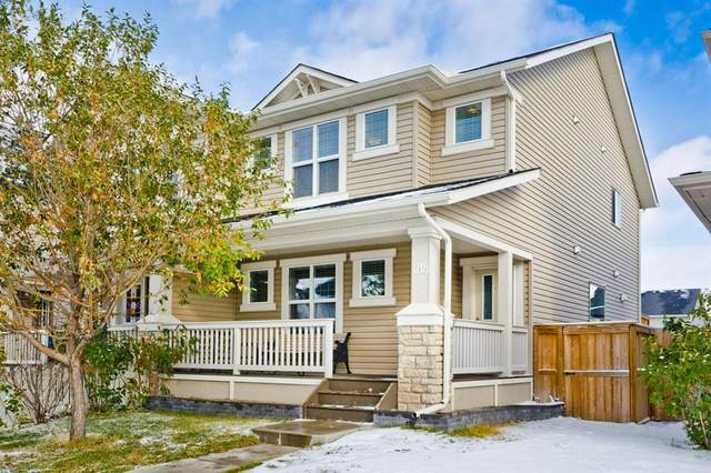 218 Kingsbridge Road SE, Airdrie, AB T4A 0M4 (#A1044433) :: Canmore & Banff