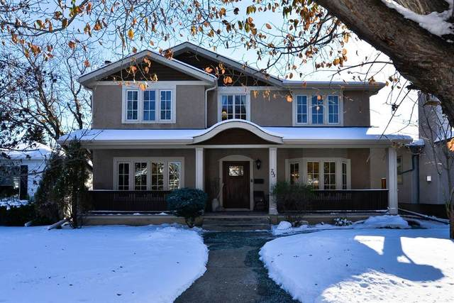 733 Alexander Crescent NW, Calgary, AB T2M 4B8 (#A1045592) :: Canmore & Banff