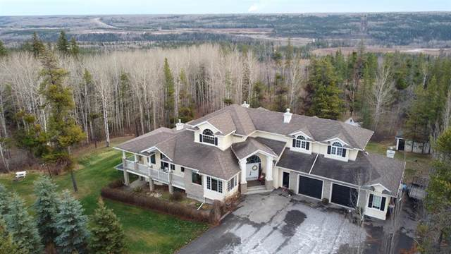 60071 Twp Rd 704A, Rural Grande Prairie No. 1, County of, AB T8W 5K2 (#A1046533) :: Canmore & Banff