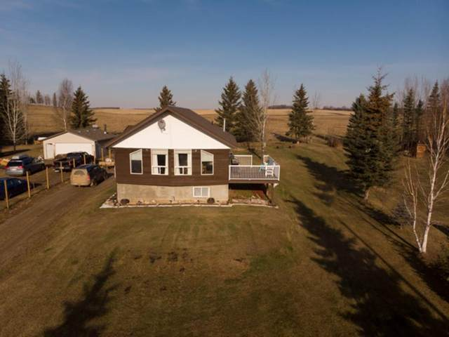 128 White Gull Drive, Rural Athabasca County, AB T9S 1R9 (#A1046880) :: Western Elite Real Estate Group
