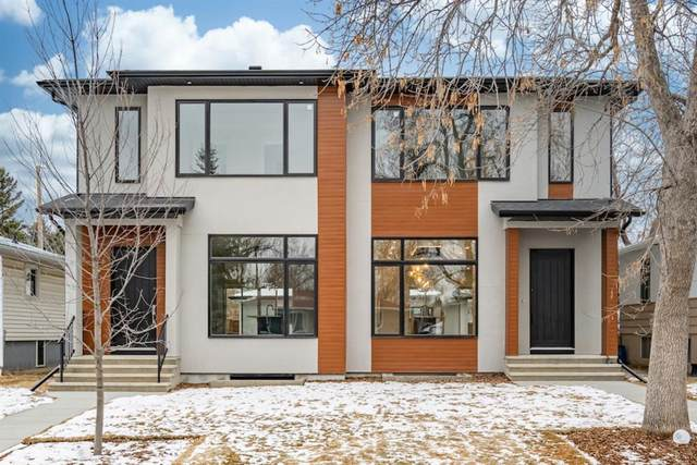 1411 Richland Road Ne, Calgary, AB T2E 5M4 (#A1056510) :: Greater Calgary Real Estate