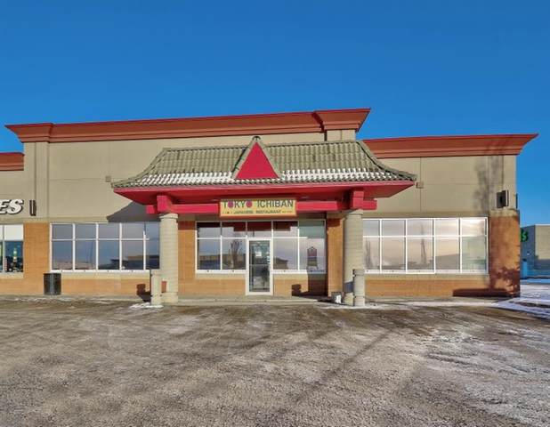 10902 105A Avenue #101, Grande Prairie, AB T8V 7Y5 (#A1059852) :: Greater Calgary Real Estate