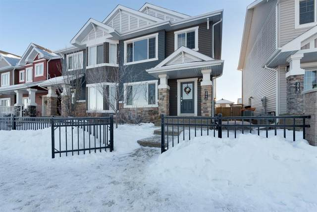 277 Heritage Drive, Fort Mcmurray, AB T9K 0X9 (#A1060839) :: Canmore & Banff