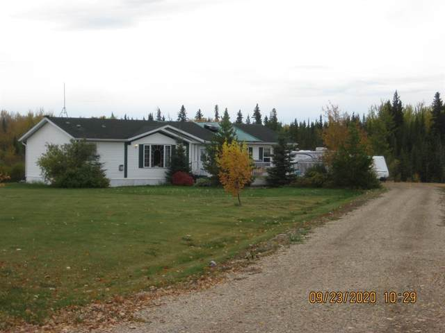 104043 Twp Rd 744 Road, Valhalla Centre, AB T0H 2C0 (#A1062576) :: Calgary Homefinders