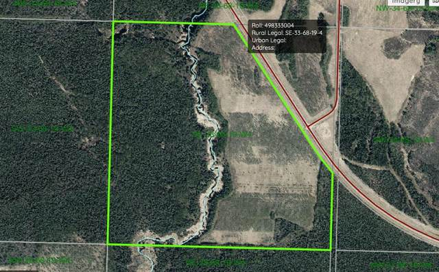 685A Township Road, Athabasca Town, AB T0A 1V0 (#A1070651) :: Redline Real Estate Group Inc
