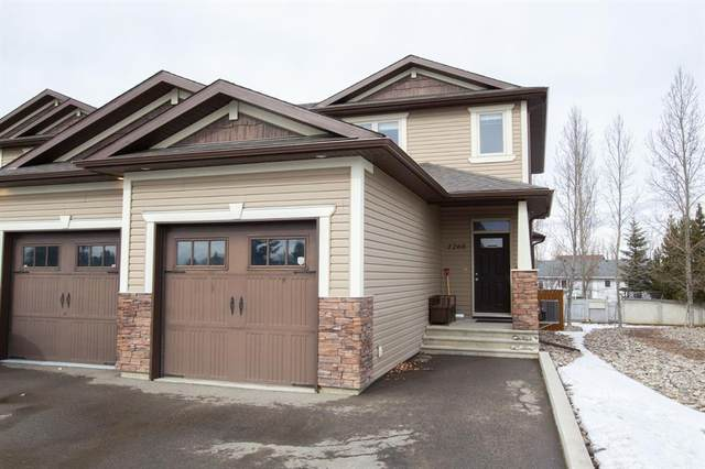 2260 18 Avenue, Coaldale, AB T1M 0C2 (#A1072281) :: Calgary Homefinders